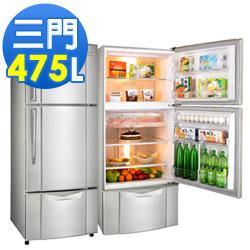 TECO 東元 475公升 DC變頻三門電冰箱 R4761VXK  ★DC變頻控制-恆溫,省電,靜音