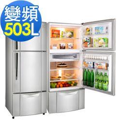 TECO 東元 503公升 變頻三門電冰箱 R5061VXK  ★DC變頻控制-恆溫,省電,靜音