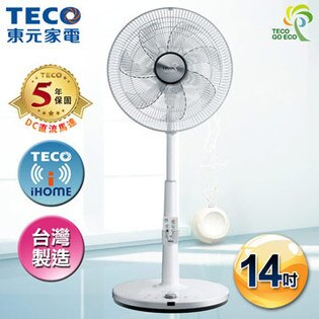 TECO 東元 iFans 14吋 XA1469BRH DC直流微電腦智慧溫控立扇 ★100%台灣生產製造