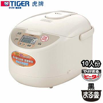 TIGER 虎牌 10人份微電腦炊飯電子鍋 JAG-B18R 黑釜鍋設計,熱能不流失