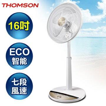 THOMSON 16吋直流馬達DC風扇 SA-F02D6 ★貼心記憶關機前風量