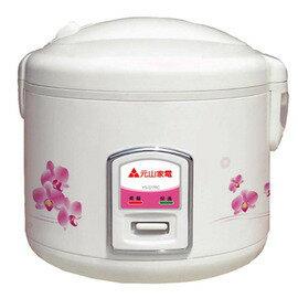 元山牌全功能電子鍋 YS-577RC 蒸盤設計,使用更方便  優質不粘內鍋,容易清洗