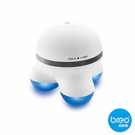Breo倍輕鬆 迷你按摩器 M-339 每分鐘振動4800次舒緩放鬆