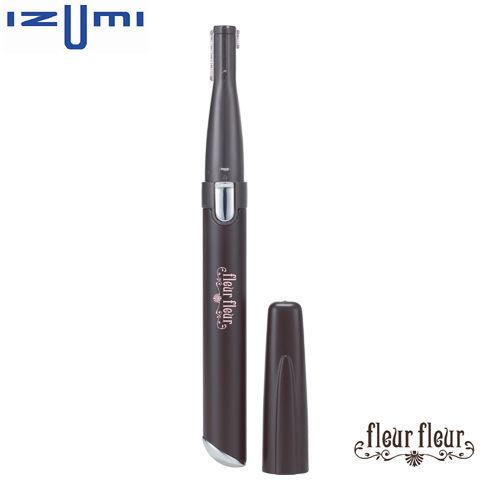 日本IZUMI 第二代完美修容器LCF-21 專為修臉毛、汗毛、眉毛設計之精密刀頭