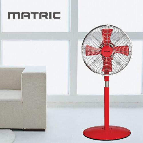 日本松木MATRIC Magic 魔幻紅12吋金屬立扇 MG-AF1202D ★12吋伸縮桌立扇兩用設計