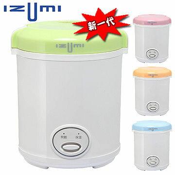 日本IZUMI新一代精緻電子隨行鍋 TMC-300 4種顏色供選擇