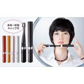 Panasonic 國際牌音波電動牙刷 EW-DS11 機身防水 體積輕巧僅45g 日本熱賣中