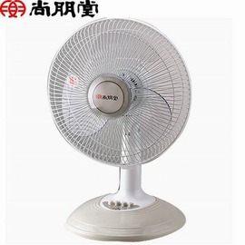 尚朋堂 12吋 桌扇 SF-1277 三段風速調整/台灣製造