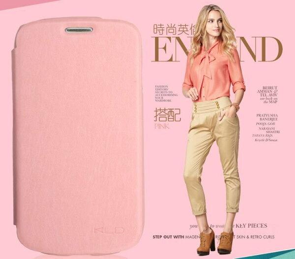 【免運費】【全新出清】Samsung【i8190GalaxyS3mini專用】歐美瘋狂,原廠頂級工藝惻翻式皮套【盒裝公司貨】