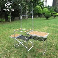 新手露營用品推薦到ADISI 竹風戶外廚台 AS15134 /城市綠洲(露營旅行、行動廚房、流理台、烹煮)