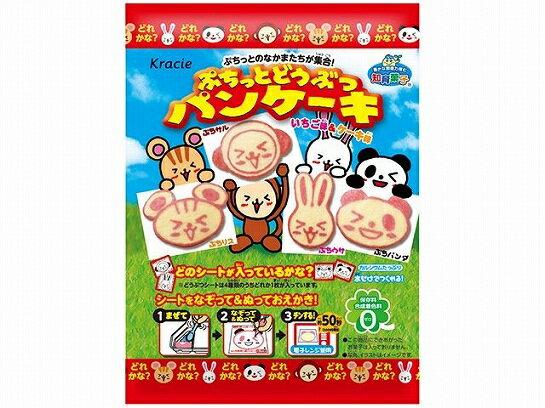 有樂町 新品 日本 食玩佳麗寶 Kracie 手作動物造型蛋糕粉(19g) J53 4901551354771