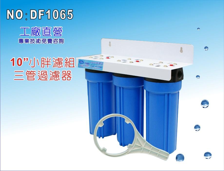 鱼趣养水机鱼缸过滤器四胞胎水族箱过滤设备鱼缸净水器免困水换水图片