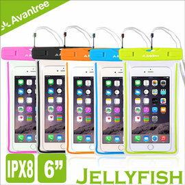 【風雅小舖】【Avantree Jellyfish 運動螢光手機防水袋】附頸掛式吊繩 iPhone 6 Plus/6/5/Z2 6吋手機防水套/手機袋 游泳/浮潛皆適用