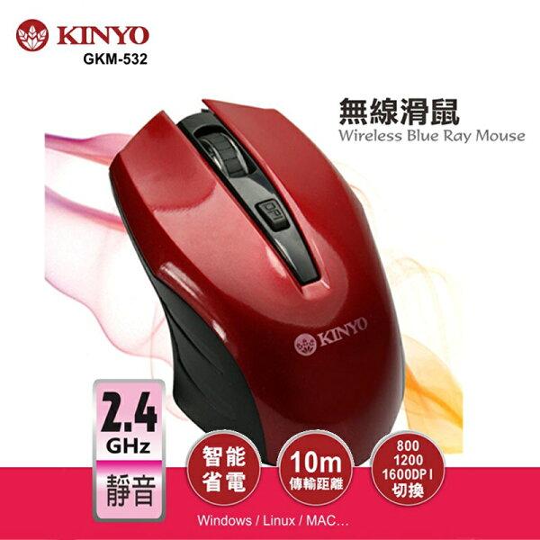 KINYO 耐嘉 GKM-532 無線光學滑鼠/2.4GHz/人體工學設計/電腦週邊