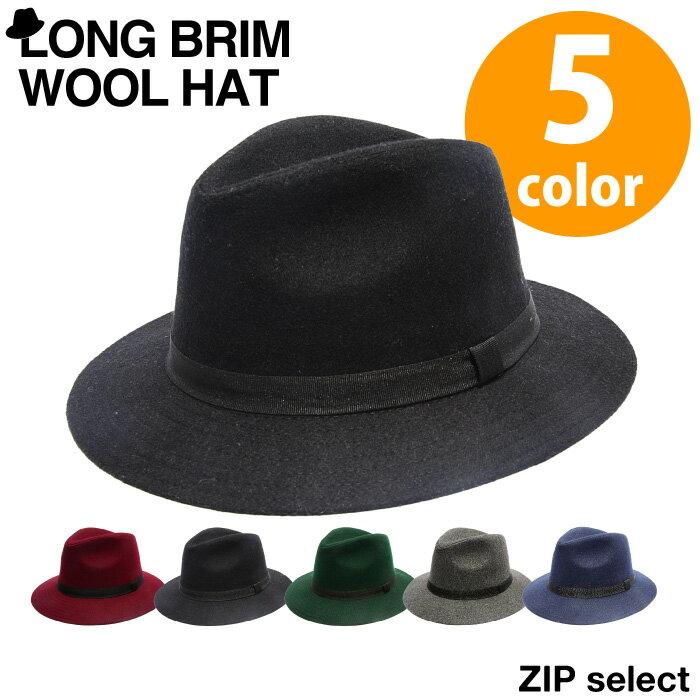 紳士帽 寬沿帽 ZIP Select 日本男裝 超商取貨 zip-tw【754041】