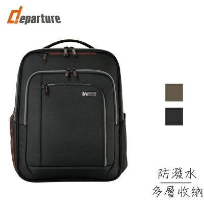 舒適款雙肩後背包 :: departure 旅行趣∕ BP080 0