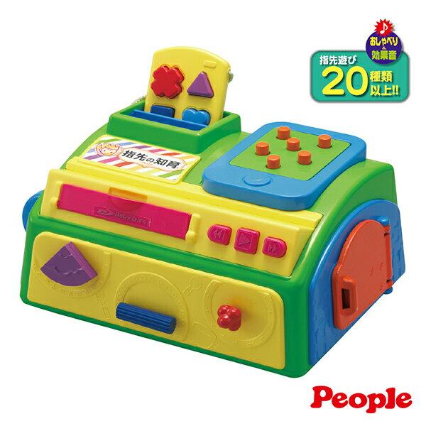 People - 聲效手指趣味遊戲機 0