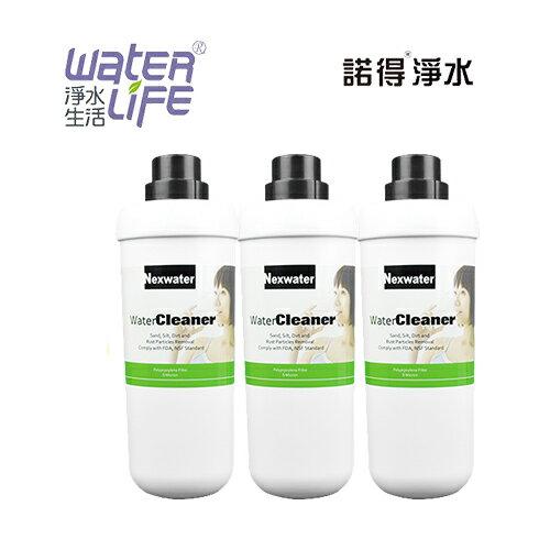 【淨水生活】《Norit 諾得淨水》公司貨 Norit台灣諾得淨水 24.2.100 PP纖維前置濾心 (3入)