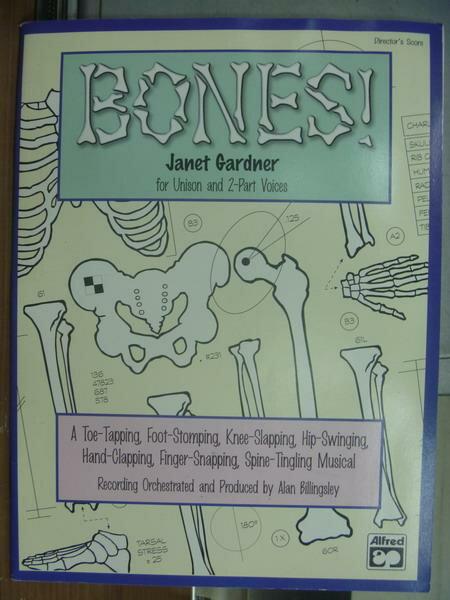 ~書寶 書T1/大學理工醫_PDN~Bones_Janet gardner