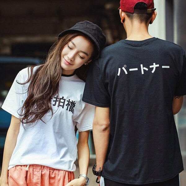 ◆快速出貨◆T恤.情侶裝.班服.MIT台灣製.獨家配對情侶裝.客製化.純棉短T.最佳拍檔【Y0265】可單買.艾咪E舖 2