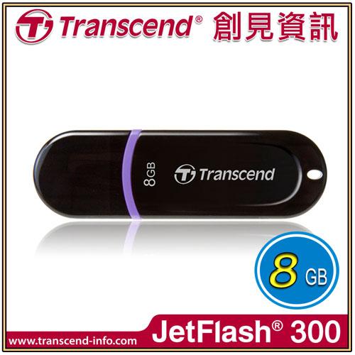 【Transcend 創見】JF300行動碟8G黑/隨身碟 TS8GJF300