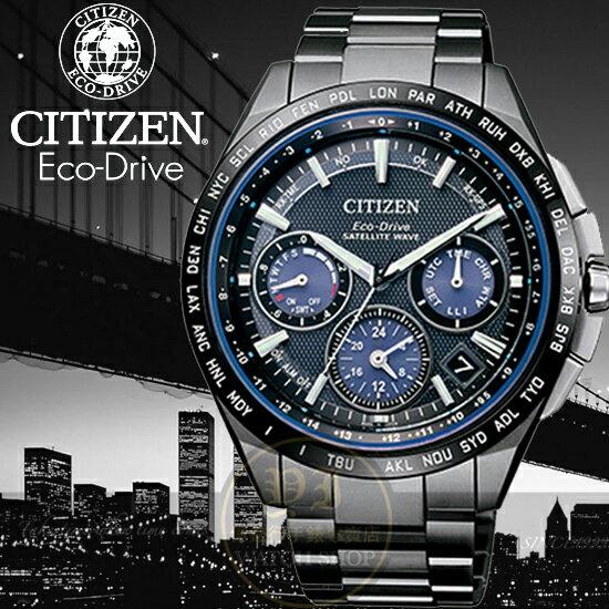 CITIZEN日本星辰金城武代言40週年GPS衛星對時限量腕錶CC9017-59LE公司貨/金城武款告款/限量
