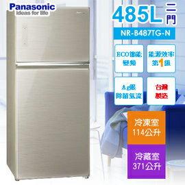 Panasonic國際牌485L變頻節能二門冰箱 NR-B487TG-N(翡翠金)
