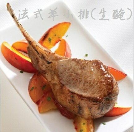 【ezcook】醃漬法式羊小排(10支骨/約800g包)