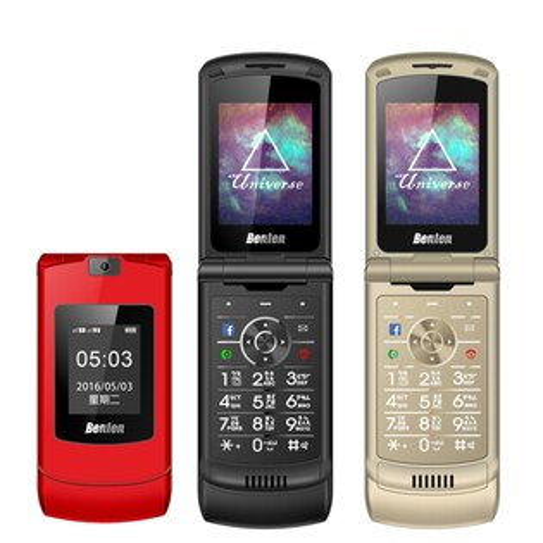 Benten V3 3G/老人機/銀髮族折疊式手機◆送原廠配件盒+原廠皮套