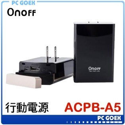 Onoff ACPB-A5 Smart PowerBank 4000mAh 行動電源 黑色 ☆pcgoex 軒揚☆
