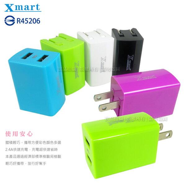 Xmart AC210 5V/2.4A 雙孔 USB 旅充頭/旅充/充電器/輕巧易收納/摺疊插座/攜帶方便/電源供應器/Apple iPhone 6/6S/6 plus/5/5s/5c/iPad Air/2/mini/2/3/iPad 5/6/MIUI 小米 4i/紅米Note/紅米2/LG G4/G3/G PRO 2/G Flex 2/AKA/Samsung A5(2016)/A7(2016)/Acer 630/Z630S