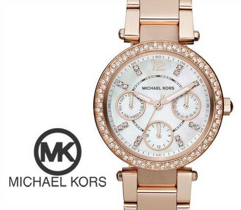 美國Outlet正品代購 MichaelKors MK  玫瑰金陶瓷 水鑽 三環 手錶 腕錶 MK5616 0