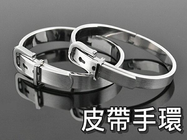 《316小舖》【B57】(316L鈦鋼手環-皮帶手環-單件價 /生日禮物/西洋情人節禮物/流行鋼飾/聖誕節禮物/白鋼手環/褲子配件)