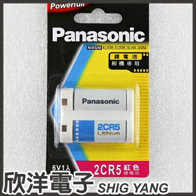 ※ 欣洋電子 ※ Panasonic 相機專用 一次性鋰電池 (2CR5) 新包裝上市