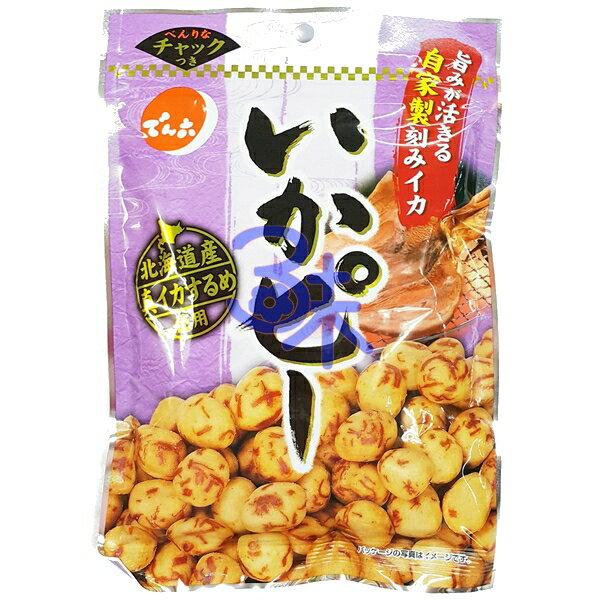 (日本) 點六 魷魚花生豆果子 1包 95 公克 特價 64元 【4901930076614】