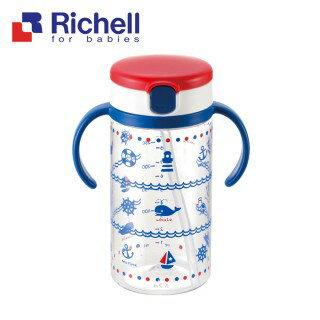 【全系列特價68折】日本【Richell-利其爾】藍海夢水杯-320ml - 限時優惠好康折扣