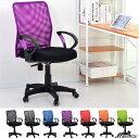 日本MAKINOU 電腦椅|透氣網布曲線彩色D扶手辦公椅-PU輪-台灣製|免組裝 日本牧野 椅子 書桌椅 傢俱 MAKINO