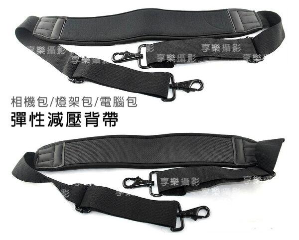 [享樂攝影] 相機包/燈架袋 專用彈性背帶 減壓背帶 金屬扣環 加厚潛水彈性布 舒適減壓 筆電包