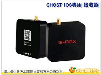 Ehang 億航 GHOST IOS 訊號接收器 無人機 空拍機 直升機 直昇機 億航公司貨