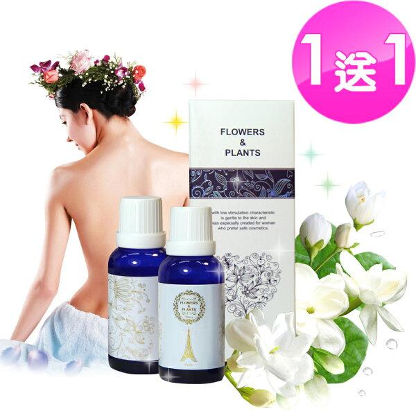 (買一送一)摩洛哥茉莉花 按摩護膚精油 10ML ★ 按摩SPA、泡澡