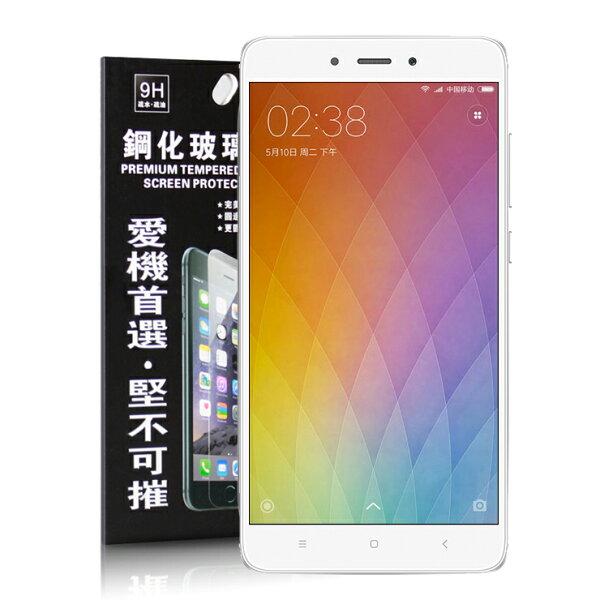 【預購】MIUI 紅米 Note 4 超強防爆鋼化玻璃保護貼 9H (非滿版)