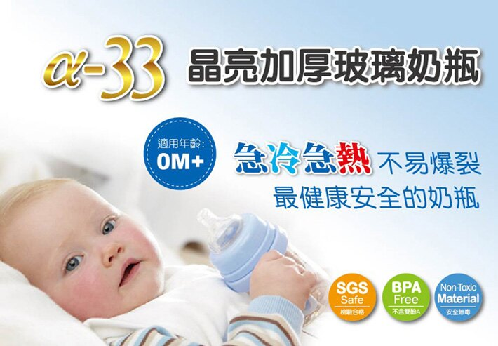 『121婦嬰用品館』KUKU 晶亮加厚標準玻璃奶瓶120 1