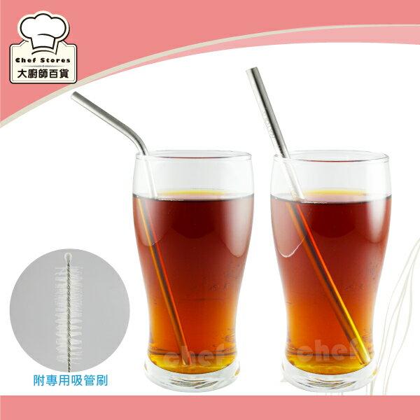 316不銹鋼吸管(單入)口徑直型0.8cm或彎型0.7cm附吸管刷-大廚師百貨