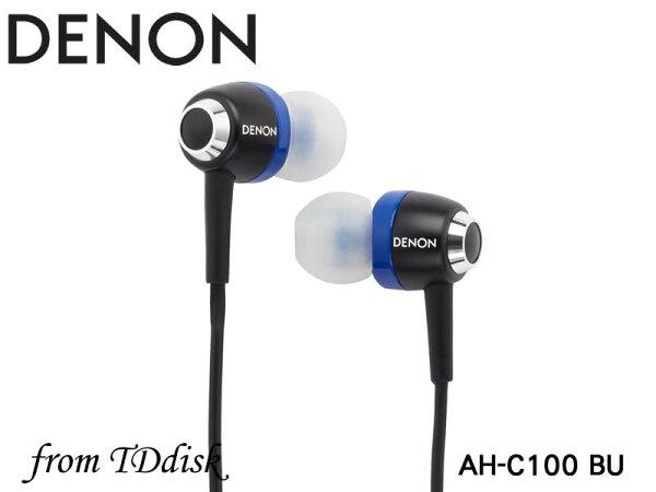 志達電子 AH-C100 DENON AH C100  搖滾尖鋒 重低音 耳道式耳機[公司貨] For Apple Android 門市開放試聽