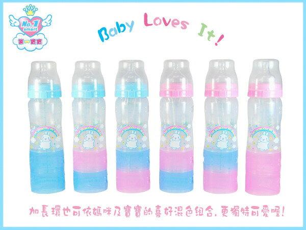 『121婦嬰用品館』第一寶寶 二代免洗奶瓶加長環 - 藍色 3