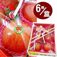 年貨大街 : 年貨伴手禮、餅乾禮盒、水果禮盒推薦到花菓山水果 頂級富士蘋果(6顆裝/小禮盒)