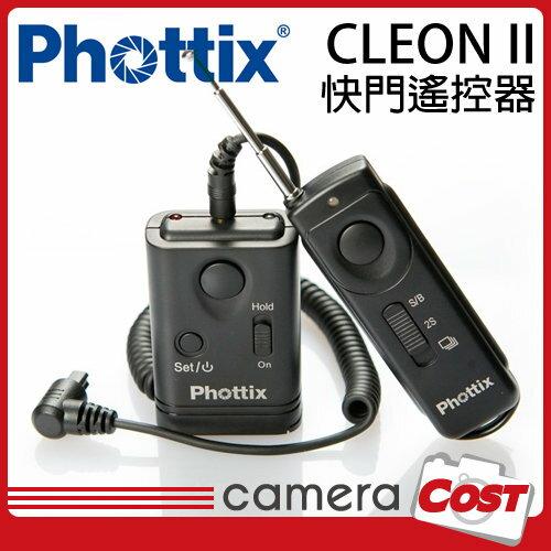 ★人氣大特殺★ PHOTTIX CLEON II 有線 無線 快門遙控器 N10 C6 快門線 遙控器 - 限時優惠好康折扣