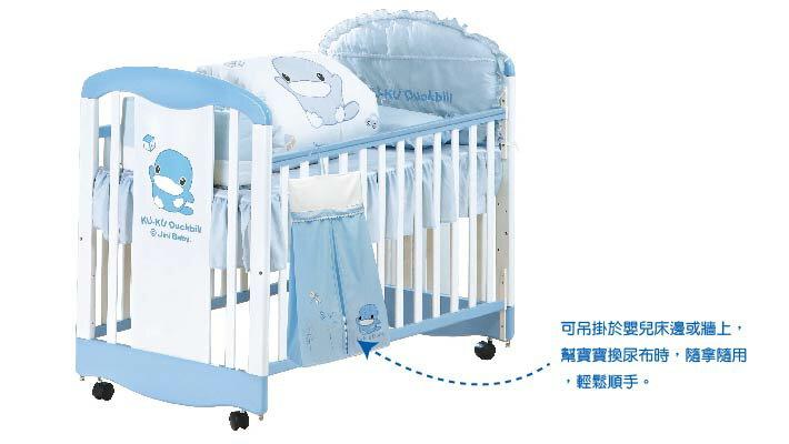 『121婦嬰用品館』KUKU 吊掛尿布儲放袋 2