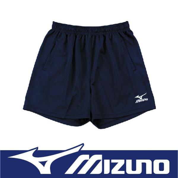 【出清65折!】萬特戶外運動 MIZUNO美津濃 V2TB3A0909 男排球短褲 短版 吸汗快乾 側邊口袋 深藍色