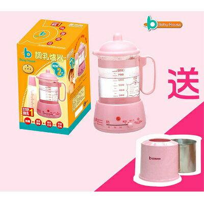 【贈調乳保溫容器】台灣【愛兒房】STEP1 調乳器 0